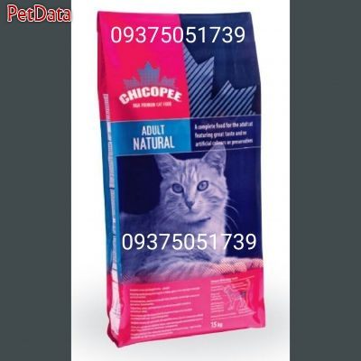 غذا خشک گربه چيکوپي